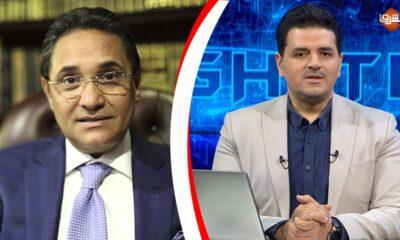 عمر الشال يكشف كذب عبدالرحيم علي