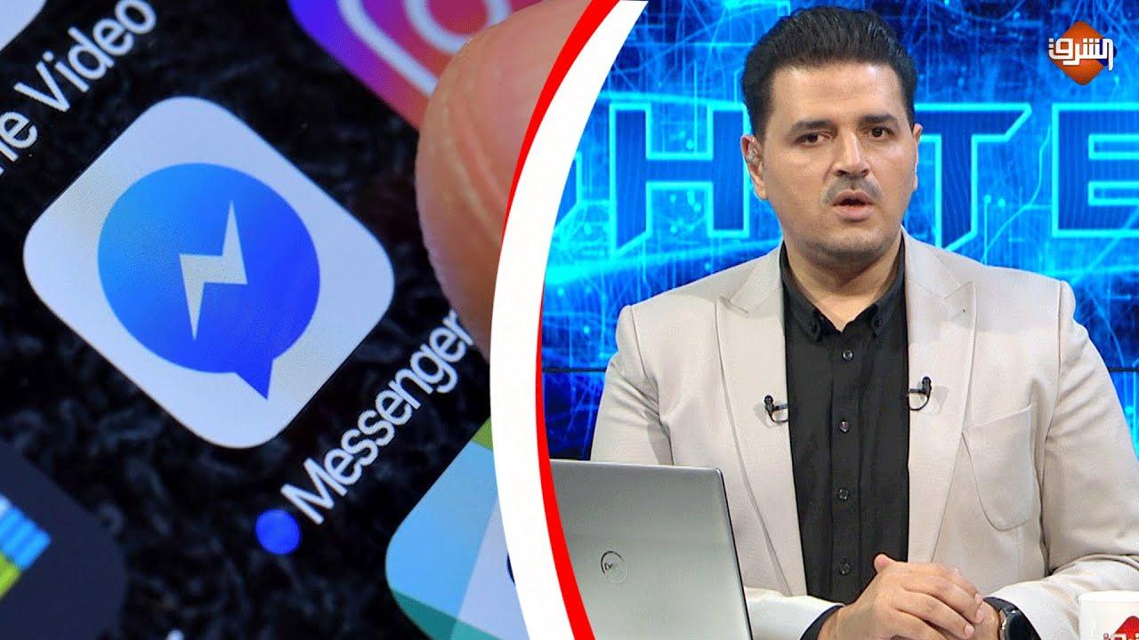 عمر الشال برنامج هاي تك