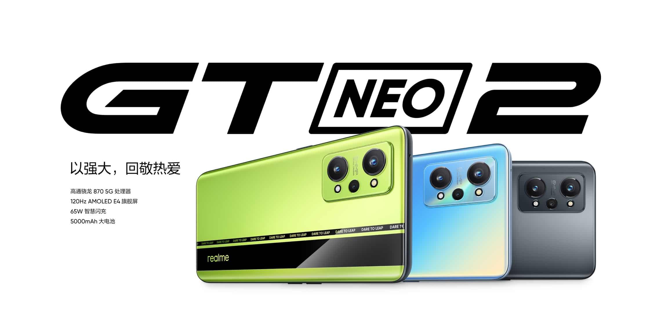 هاتف Realme GT Neo 2