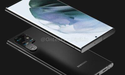 هاتف سامسونج Galaxy S22 Ultra