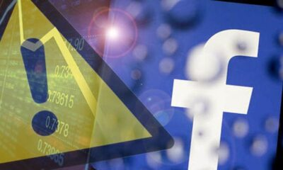 توقف فيسبوك